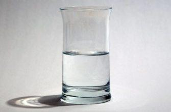 Полтора стакана