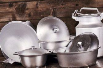 Посуда из аллюминия