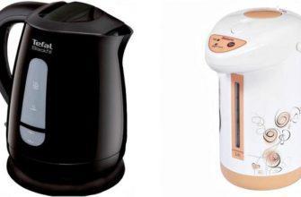 Термопот и чайник