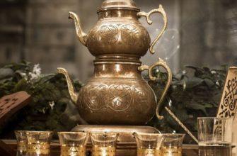 Турецкий чайник