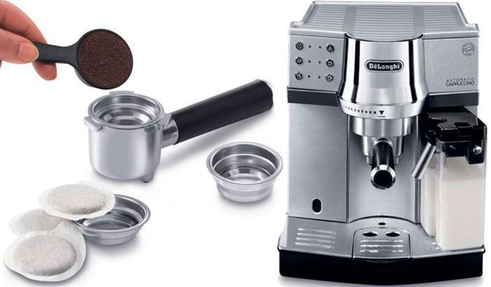 Кофеварка с чалдами.