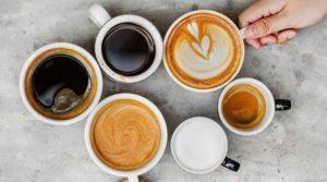 Вид кофеварки и кофе.