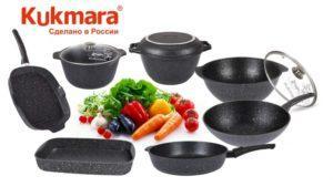 Посуда Kukmara.