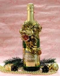 Съемное украшение бутылки на новый год.
